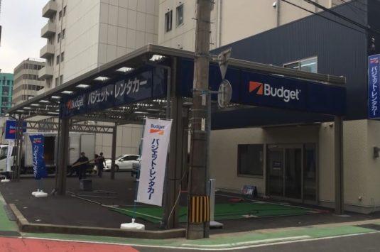 博多区 レンタカー店